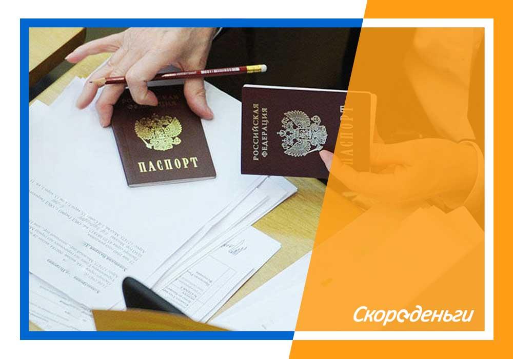 займ без отказа без регистрации карты кредит европа банк смоленск