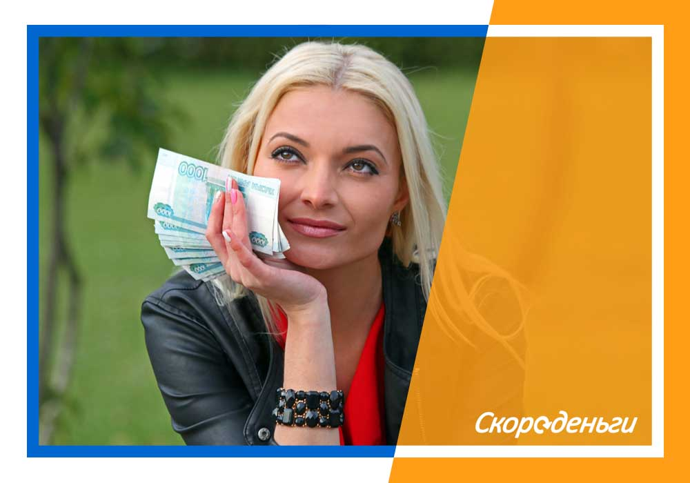 Взять займ на сберкнижку без отказа онлайн без электронной почты