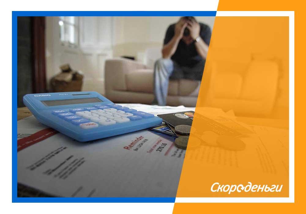Оформляй быстрый кредит не покидая офиса – отличные условия от микрокредитных организаций на проекте «Скороденьги»