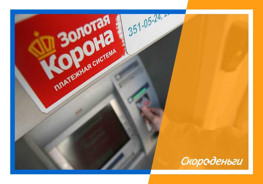 Банк горящих туров москва официальный сайт поиск тура